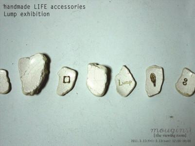 exhibition LIFE